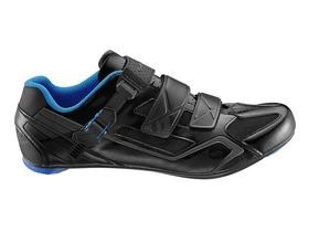 GIANT PHASE 2 ROAD SHOES