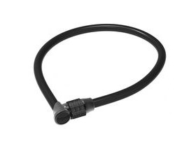 ONGUARD Cable Lock Combo 60cm x 6mm Black